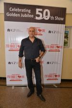 Ashvin Gidwani_s 50th Show 2 to Tango 3 to Jive in Bhaidas Hall on 4th April 2015 (5)_552124f8618ca.JPG