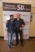 Ashvin Gidwani_s 50th Show 2 to Tango 3 to Jive in Bhaidas Hall on 4th April 2015 (6)_552124fa8f4e5.JPG