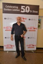 Ashvin Gidwani_s 50th Show 2 to Tango 3 to Jive in Bhaidas Hall on 4th April 2015 (4)_552124f652978.JPG