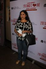 Jayati Bhatia at Ashvin Gidwani_s 50th Show 2 to Tango 3 to Jive in Bhaidas Hall on 4th April 2015 (61)_5521255c9cab8.JPG
