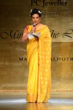 Shabana Azmi at Manish Malhotra presents Mijwan-The Legacy in Grand Hyatt, Mumbai on 4th April 2015 (212)_55212a8c5f117.JPG