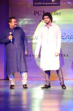 Shankar Mahadevan, Siddharth Mahadevan at Manish Malhotra presents Mijwan-The Legacy in Grand Hyatt, Mumbai on 4th April 2015 (217)_55212ae96b4dc.JPG