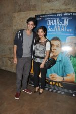 Sophie Choudry, Gaurav Kapoor at the Special screening of Dharam Sankat Mein in Mumbai on 6th April 2015 (75)_55239afc0c53f.JPG