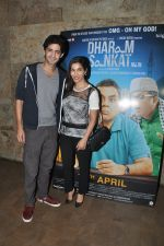 Sophie Choudry, Gaurav Kapoor at the Special screening of Dharam Sankat Mein in Mumbai on 6th April 2015 (80)_55239b00046a0.JPG