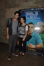 Sophie Choudry, Gaurav Kapoor at the Special screening of Dharam Sankat Mein in Mumbai on 6th April 2015 (82)_55239b019d88e.JPG