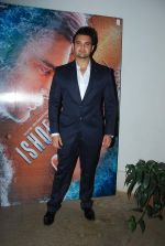 Mahaakshay Chakraborty launched the trailer of Ishqedarriyaan in Mumbai on 7th April 2015 (40)_5524f44899e5f.JPG