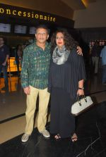 Annu Kapoor at the Premiere of Dharam Sankat Mein in PVR on 8th April 2015 (5)_55266103dcbd7.JPG