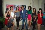 Arvinder Singh at Calendar Girls launch in Andheri, Mumbai on 8th April 2015 (34)_55266255e9af8.JPG