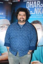 Kavin Dave at the Premiere of Dharam Sankat Mein in PVR on 8th April 2015 (7)_55266184497fc.JPG