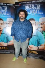 Kavin Dave at the Premiere of Dharam Sankat Mein in PVR on 8th April 2015 (8)_5526618599ce8.JPG
