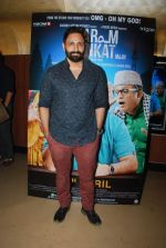 Parvin Dabas at the Premiere of Dharam Sankat Mein in PVR on 8th April 2015 (23)_5526618f0ef17.JPG