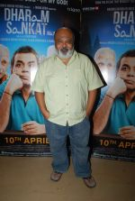 Saurabh Shukla at the Premiere of Dharam Sankat Mein in PVR on 8th April 2015 (31)_552661e3a2ee0.JPG