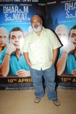 Saurabh Shukla at the Premiere of Dharam Sankat Mein in PVR on 8th April 2015 (32)_552661e4bc959.JPG