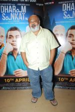 Saurabh Shukla at the Premiere of Dharam Sankat Mein in PVR on 8th April 2015 (33)_552661e5d35f9.JPG