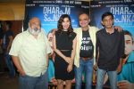 Sophie Choudry, Saurabh Shukla at the Premiere of Dharam Sankat Mein in PVR on 8th April 2015 (29)_552661e7995a3.JPG