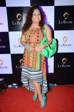 Vandana Sajnani at La Ruche bar n grill launch in Bandra on 8th April 2015 (66)_5526606468b54.JPG