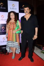 Vandana Sajnani at La Ruche bar n grill launch in Bandra on 8th April 2015 (67)_55266065b73d4.JPG