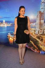 Neha Lakshmi Iyer at Sasural Simar ka team at HK Tourism event in Four Seasons, Mumbai on 9th April 2015 (54)_55279d8b175ca.JPG