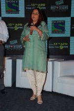 Shrishti Arya at Sony Reporters launch in Westin, Mumbai on 9th April 2015 (45)_55279cd9c506f.JPG