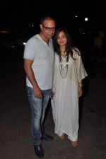 Alvira Khan, Atul Agnihotri at Sohail Khan bash in Mumbai on 10th April 2015 (17)_5528f6345e187.JPG