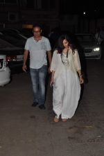 Alvira Khan, Atul Agnihotri at Sohail Khan bash in Mumbai on 10th April 2015 (18)_5528f635d8a0e.JPG