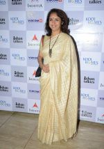 Revathi attend Kalki_s Margarita with a Straw premiere in Delhi on 10th April 2015 (12)_5528f7cfcef30.JPG
