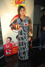Sugandha Mishra at SAB Family Club launch event in FUN on 11th April 2015 (23)_552a645be72f8.JPG