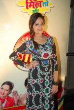 Sugandha Mishra at SAB Family Club launch event in FUN on 11th April 2015 (17)_552a6467c703b.JPG
