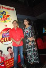 Sugandha Mishra, Gaurav Gera at SAB Family Club launch event in FUN on 11th April 2015 (10)_552a640372cec.JPG