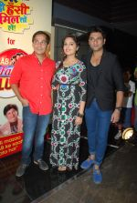 Sugandha Mishra, Gaurav Gera at SAB Family Club launch event in FUN on 11th April 2015 (11)_552a645f4cf43.JPG