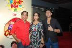 Sugandha Mishra, Gaurav Gera at SAB Family Club launch event in FUN on 11th April 2015 (12)_552a640494210.JPG