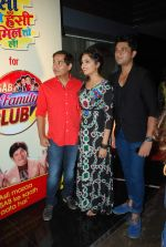 Sugandha Mishra, Gaurav Gera at SAB Family Club launch event in FUN on 11th April 2015 (13)_552a6460a54da.JPG