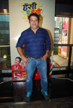 Suresh Menon at SAB Family Club launch event in FUN on 11th April 2015 (21)_552a64384bbb8.JPG