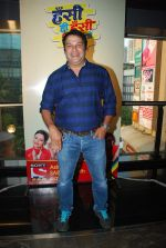 Suresh Menon at SAB Family Club launch event in FUN on 11th April 2015 (22)_552a6439e3106.JPG
