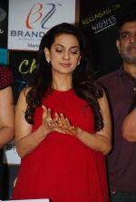 Juhi Chawla at Chalk N Dust mahurat in Malad on 12th April 2015 (21)_552b920d86194.JPG