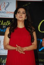 Juhi Chawla at Chalk N Dust mahurat in Malad on 12th April 2015 (27)_552b921af3da5.JPG