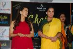 Juhi Chawla, Shabana Azmi at Chalk N Dust mahurat in Malad on 12th April 2015 (34)_552b920f13b85.JPG