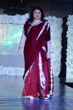 Kiran Juneja on ramp for Beti show in J W Marriott on 12th April 2015 (127)_552b94c26c0cc.JPG