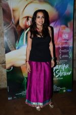 Shonali Bose at the special screening of Margarita With A Straw in Lightbox on 13th April 2015 (12)_552cecc1b2de3.JPG