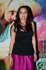 Shonali Bose at the special screening of Margarita With A Straw in Lightbox on 13th April 2015 (14)_552cecc86c022.JPG