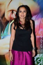 Shonali Bose at the special screening of Margarita With A Straw in Lightbox on 13th April 2015 (15)_552cecc99abe6.JPG