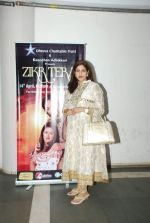 Kanchan Adhikari at Dhruv Charitable trust and Kanchan Adhikari organises Zikr Tera, a concert by Roop Kumar Rathod for underpriviledged people on 14th April 2015 (42)_552e4a5400286.JPG