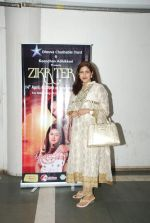 Kanchan Adhikari at Dhruv Charitable trust and Kanchan Adhikari organises Zikr Tera, a concert by Roop Kumar Rathod for underpriviledged people on 14th April 2015 (43)_552e4a54dc577.JPG