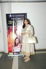 Kanchan Adhikari at Dhruv Charitable trust and Kanchan Adhikari organises Zikr Tera, a concert by Roop Kumar Rathod for underpriviledged people on 14th April 2015 (41)_552e4a53136d0.JPG