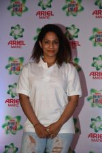 Masaba at Ariel Share The Load Campaign Launch in Mumbai on 14th April 2015 (78)_552e500c03b03.JPG