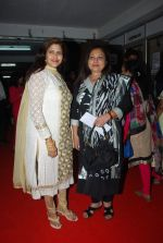 Maya Alagh at Dhruv Charitable trust and Kanchan Adhikari organises Zikr Tera, a concert by Roop Kumar Rathod for underpriviledged people on 14th April 2015 (20)_552e4a71659f6.JPG