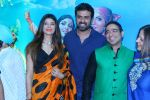 Poojas Batra, Harman Baweja, Kiran Bawa at Baisakhi 2015 celebrations in Mumbai on 14th April 2015 (40)_552e49290b63d.JPG