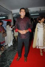 Sanjeev Kapoor at Dhruv Charitable trust and Kanchan Adhikari organises Zikr Tera, a concert by Roop Kumar Rathod for underpriviledged people on 14th April 2015 (23)_552e4b0007702.JPG