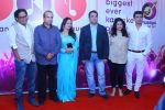 Sonu Nigam, Suresh Wadkar, Shamir Tandon, Smita Thackeray  at IKL launch in Mumbai on 14th April 2015 (35)_552e4955a8bac.JPG