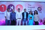 Sonu Nigam, Suresh Wadkar, Shamir Tandon, Smita Thackeray  at IKL launch in Mumbai on 14th April 2015 (32)_552e4953c5e1d.JPG